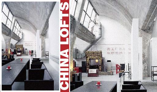 China Lofts by Wang Yan Lai
