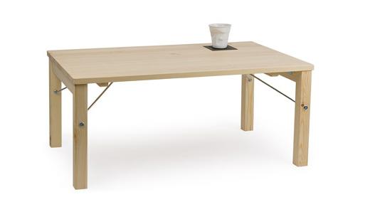 Pine Folding Table