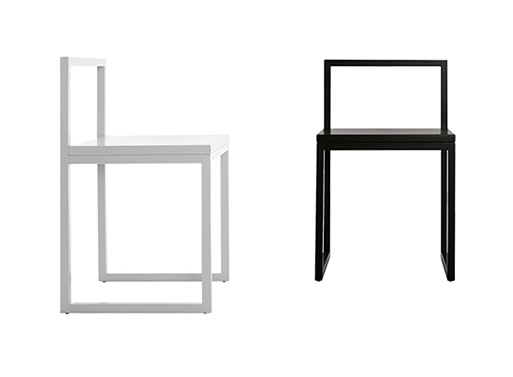Fronzoni Chair white black
