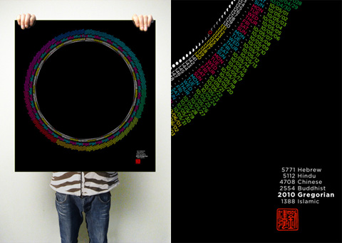 Calendar 2010 (Ghin)