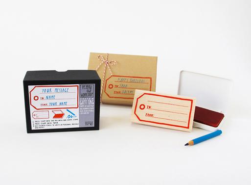Gift Tag Stamp Kit
