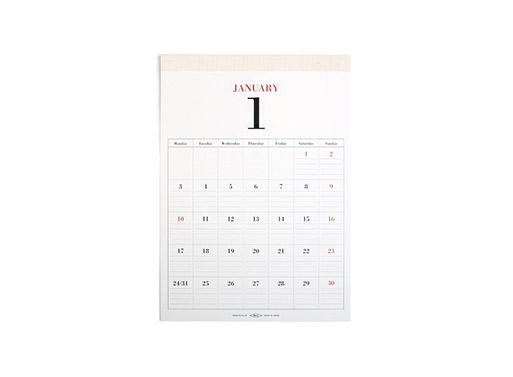MUCU 2012 Wall Calendar