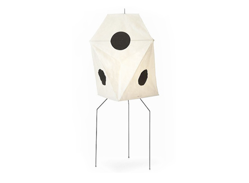 Floor Lamp Model UF3-Q