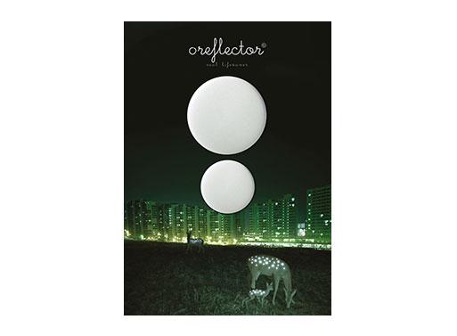 Oreflector