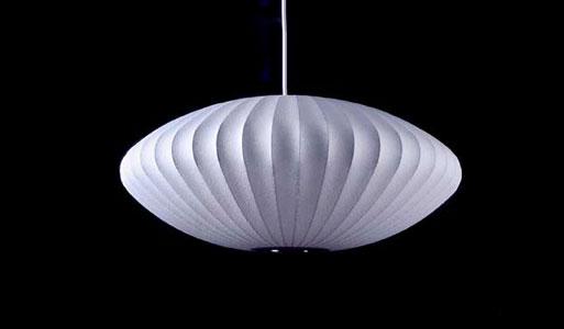 (Nelson Bubble) Saucer Lamp
