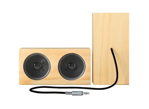 Speakr Box by Buka Projects