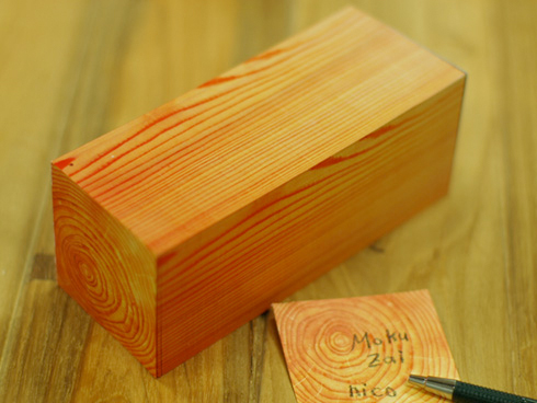 Kakuzai Wood Memo Block