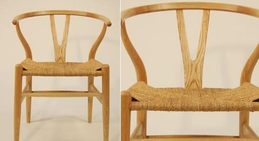 """""""WB Chair"""""""