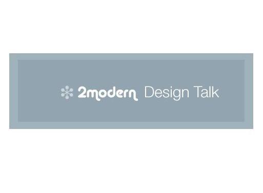 2Modern's Guest Blogging