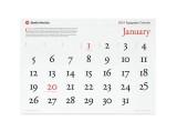 365 Typography Calendar, 2014