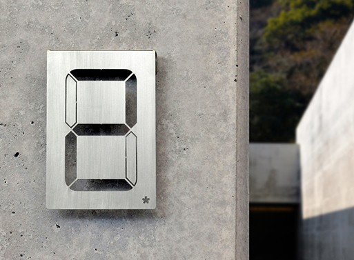 Digital 8 House Number