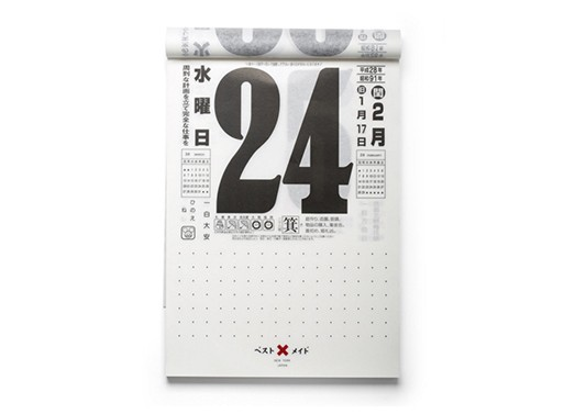 Japanese Daily Calendar ACCESSORIES Better Living Through Design – Daily Calendar