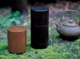 Kaikado Canisters