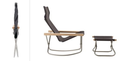 Ny Rocking Chair