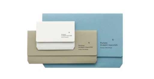 Billet Travel Folders
