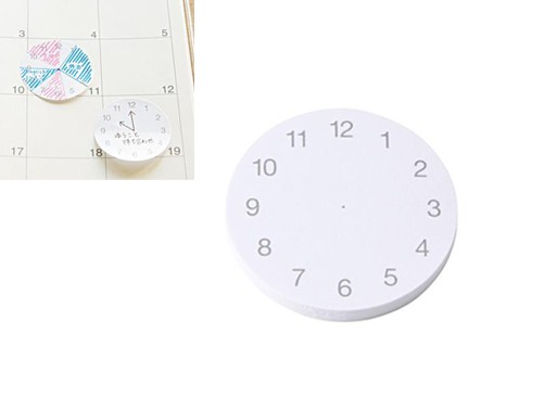 Stickies Clock