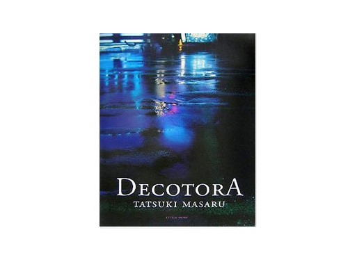 Tatsuki Masaru: Decotora, 1998-2007 Japanese Art Truck Scene