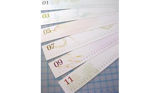 2007 Calendar Project: Monosashi