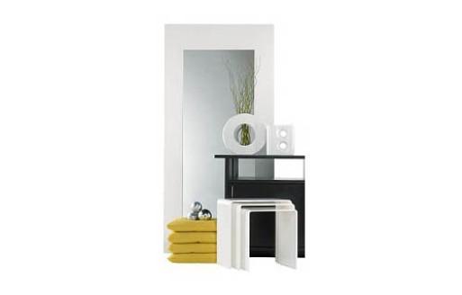 Linea Floor Mirror