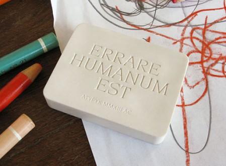 'Errare' Eraser