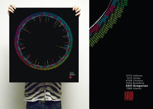 Calendar 2011 (Ghin)