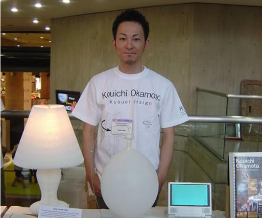 ICFF Designer Spotlight: Kouichi Okamoto