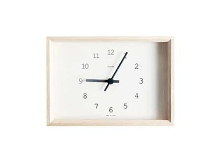Lemnos Maple Wall Clock