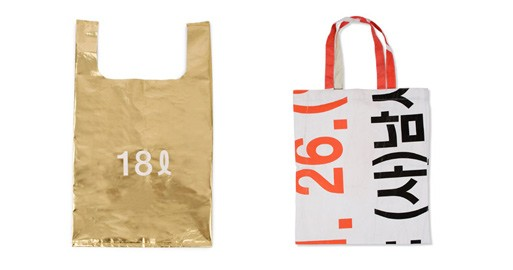18L Gold and Banner Street Bag