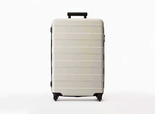 MUJI Hard Carry Suitcase
