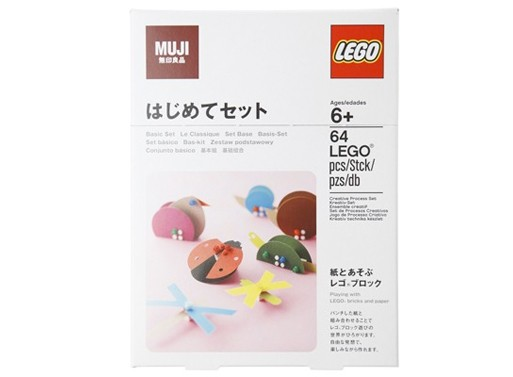 Muji Lego Paper Toys Accessories Better Living