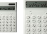 Electronic Calculator M by Naoto Fukasawa