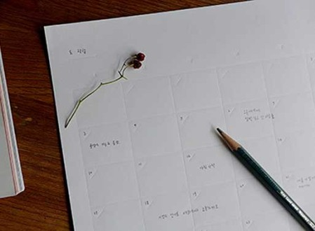 Inkless Monthly Planner