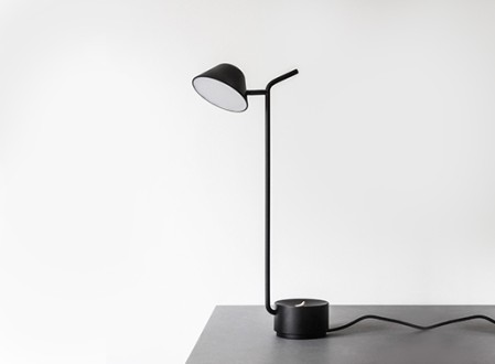 Peek LED Table Lamp