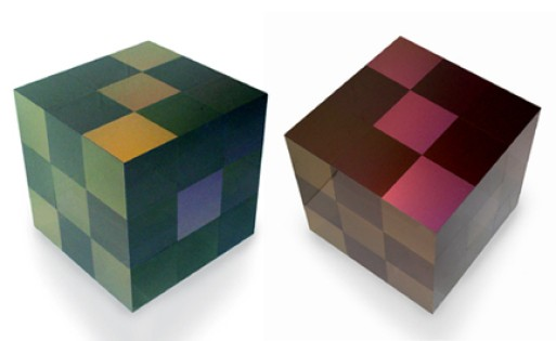 Ruby Cube Table