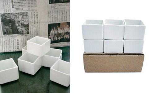Square Sake Cups