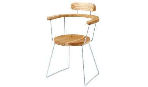 Tevere Chair by Hida