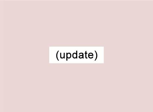 2019 Update