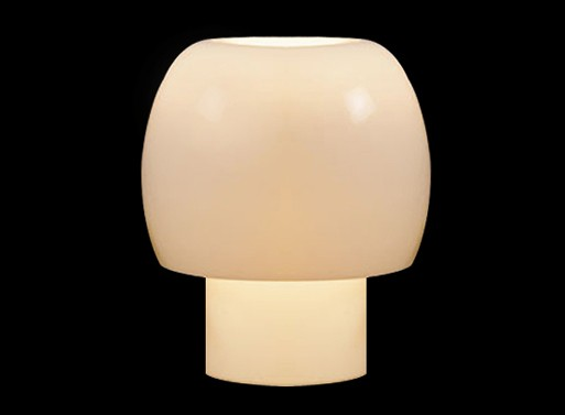 Truffle Table Lamp
