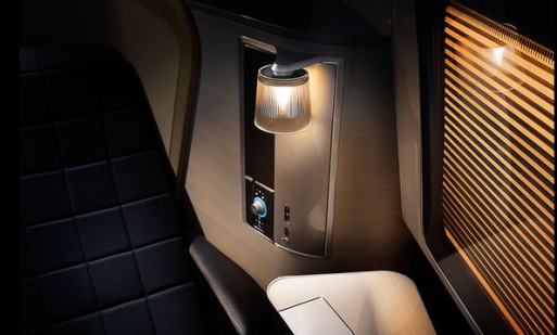 New British Airways First Cabin