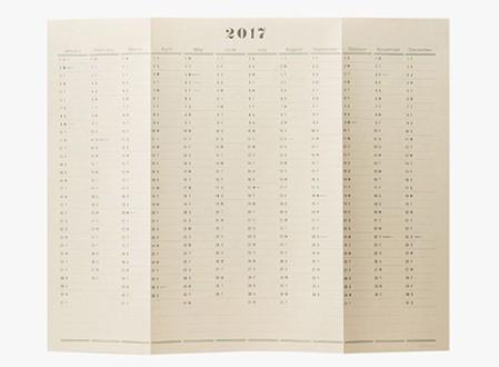POSTALCO One Year Wall Calendar 2017