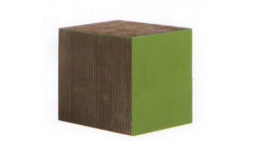 Gehry Cardboard Block Table