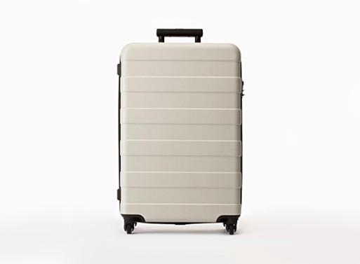 MUJI Hard Carry Suitcase