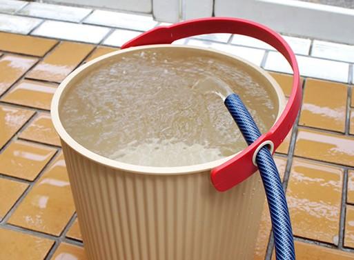 Omnioutil Basket [Bucket]